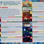2014 Sochi olympic opening ceremony program leaf