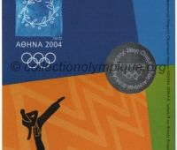 2004 Athènes billet d'entrée olympique session taekwondo du 28 Août