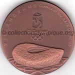 2008 Pékin médaille olympique participant recto, athlètes, officiels et médias - 55 mm