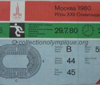 1980 Moscou billet d'entrée olympique session football