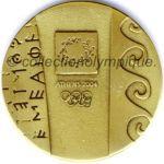2004 Athènes médaille olympique participant recto