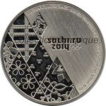 2014 Sochi olympic participant medal recto, athlets - 50 mm