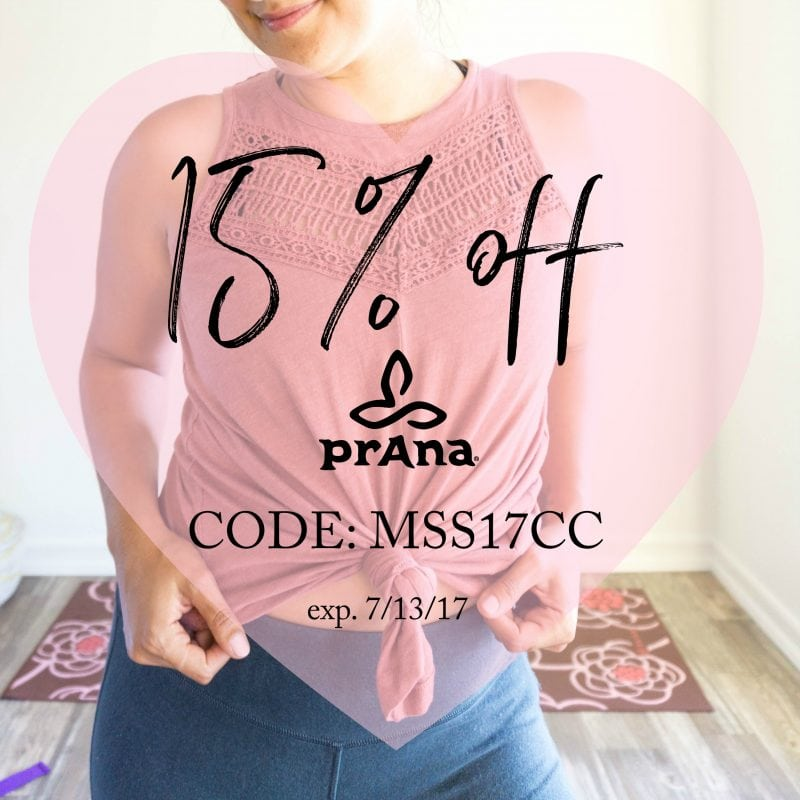 prAna coupon code 15% off MSS17CC