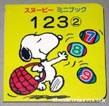 Japanese Number Learning Book