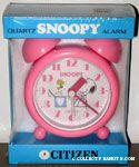 Woodstock popping out of Box with Snoopy Alarm Clock
