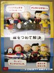 Japanese Plushes Poster
