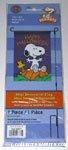 Snoopy & Woodstock in pumpkin patch 'Happy Halloween' Mini Flag
