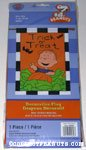 Linus in pumpkin patch 'Trick or Treat' Flag