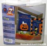 Snoopy, Woodstock & Sally Halloween Mini Flag Set