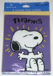 Snoopy with outstretched arms 'Thanks' Note Cards