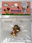 Snoopy wearing bowler hat gold-tone Pin