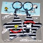 Snoopy & Woodstock playing tennis Friendship Keychains