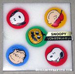 Snoopy, Linus, Charlie Brown Magnet Set