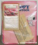 Snoopy & Woodstock listening to Boom Box Calculator
