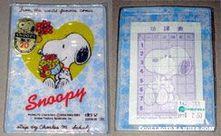 Snoopy & Woodstock with flower bouquets Class Schedule