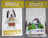 Snoopy Hiker/Camper