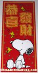 Snoopy and Woodstocks Chinese Poster