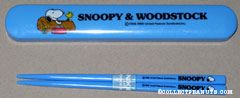 Snoopy & Woodstock snacking in bean bag chair Chopsticks