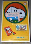 Snoopy walking & other scenes Block Puzzle