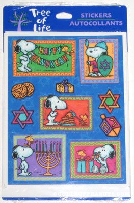 Peanuts General Hallmark Stickers Collectpeanutscom