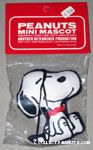 Peanuts & Snoopy Mini Mascots Dolls