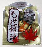 Snoopy bun maple in Hiroshima Cell Phone Strap
