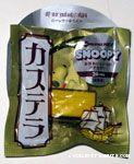 Snoopy Castella in Nagasaki Cell Phone Strap