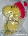 Peanuts & Snoopy McDonald's Plush & Dolls