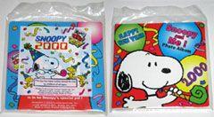 Snoopy & Me Photo Album Snoopy 2000 Series