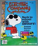 The Electric Company Magazine Sept 1986