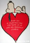 Snoopy laying on heart Valentine's Press-out