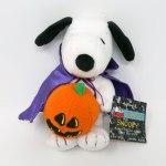 Vampire Snoopy with Pumpkin Halloween Plush