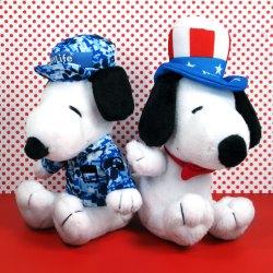 Click to shop Metlife Snoopy Memorabilia