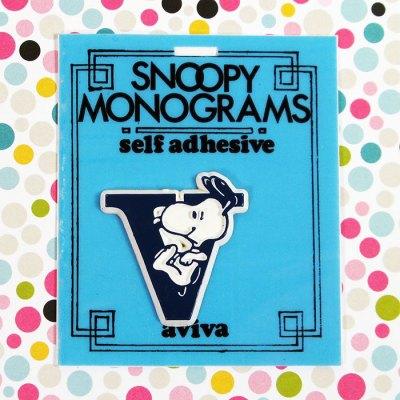 Snoopy Monogram - Letter V