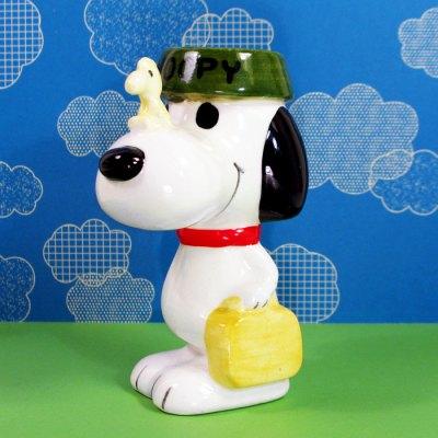 Snoopy Come Home Planter Vase