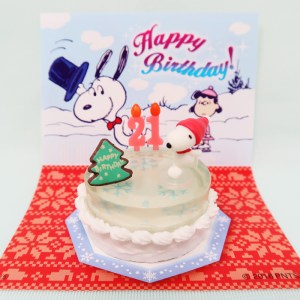 Snoopy Skating Birthday Cake