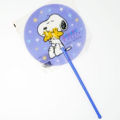 Snoopy hugging Woodstocks Fan