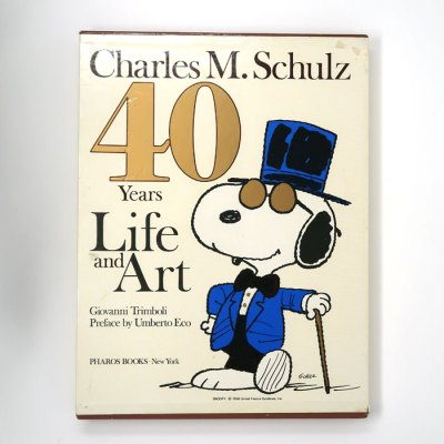 Charles M. Schulz 40 Years Life and Art Book