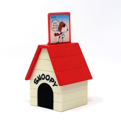 Snoopy's Doghouse Cartoon Popup Toy