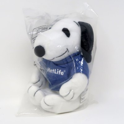 Snoopy Metlife Plush Toy