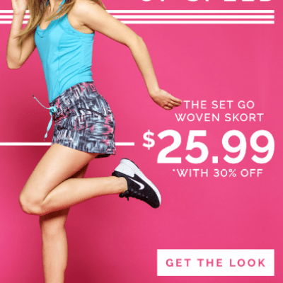Skort Email Feature