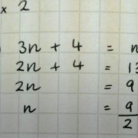 Good Maths Teachers...