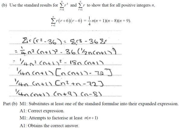 Edexcel SAMS Exemplar Answers 2