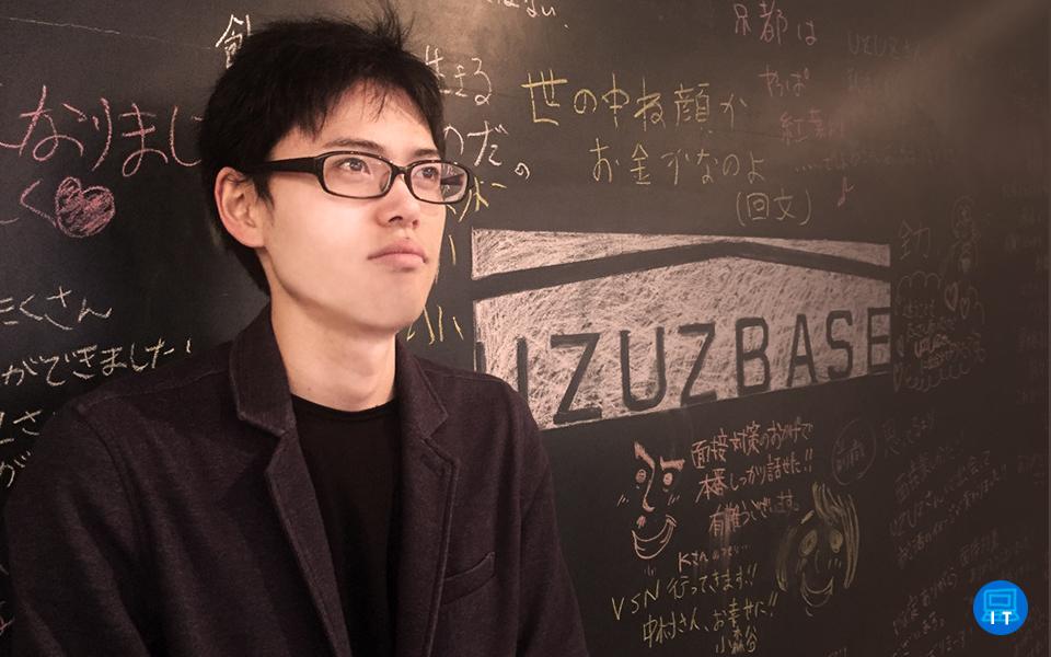 諦めきれなかった「ITエンジニアへの夢」を叶えた27歳男性