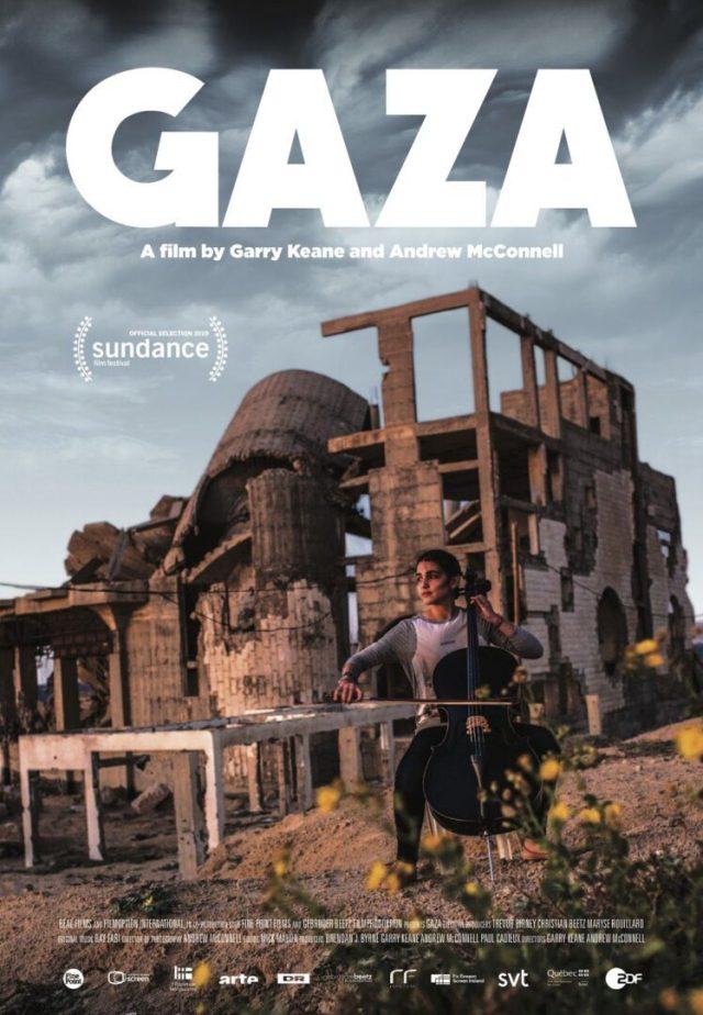 gaza movie.jpg