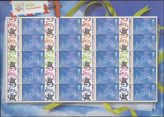 collezionismo My Time Milano// francobolli collezionismo// filatelia e numismatica// monete// orologi// francobolli//banconote//