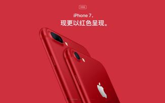 Apple.com/cn