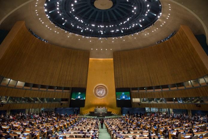 Thema werelddrugsprobleem op VN-conferentie