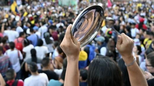 Vakbondsleider CUT: 'Protesten zullen dit jaar worden geïntensiveerd'