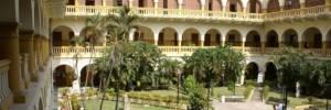 Университет г.Картахена